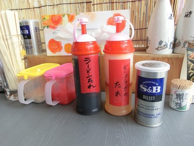 fuji_sandaime_4.jpg