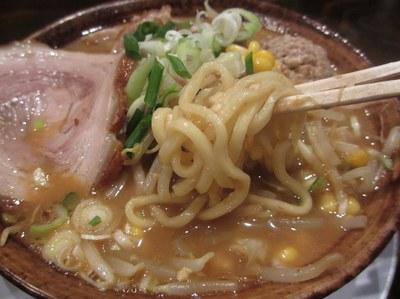 fujino_nakanoyama_201410_3.jpg