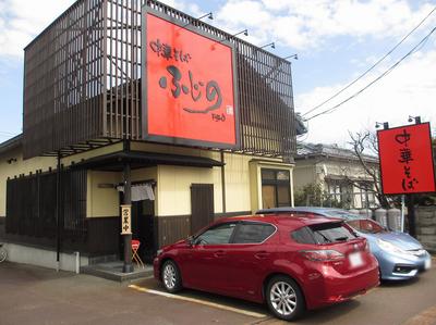 fujino_nakanoyama_201504_1.jpg