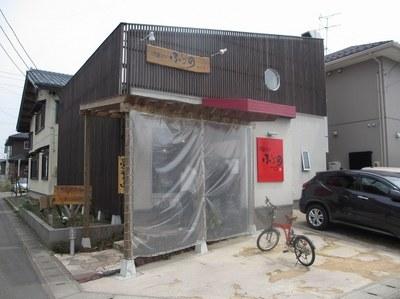 fujino_niitsu_201504_1.jpg