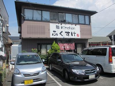 fukusuke_201307_1.jpg