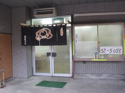 fukusuke_totio_2.jpg