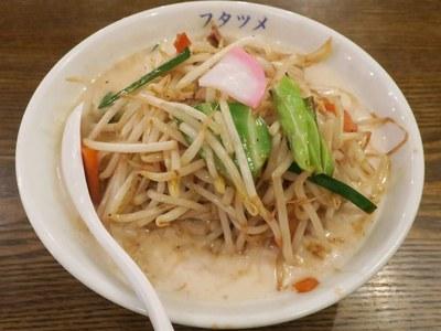futatsume_2.jpg