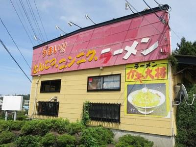 gakidaisyo_kashiwazaki_1.jpg