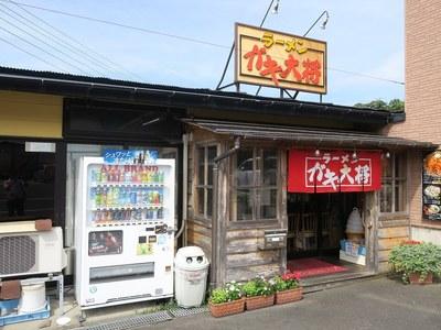 gakidaisyo_kashiwazaki_2.jpg