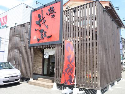 gaku_201607_gaku_1.jpg