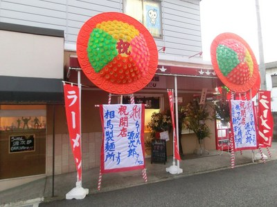 genjirou_1.jpg