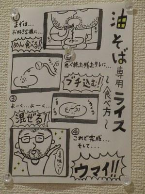 genjirou_201506_8.jpg
