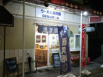 genjirou_201607_1.jpg