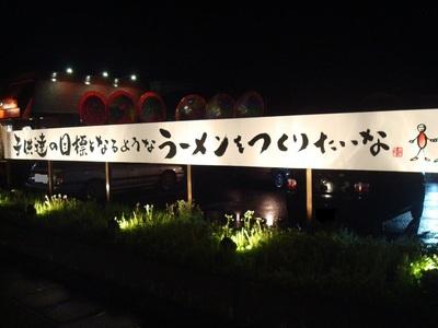 genryu_1.jpg