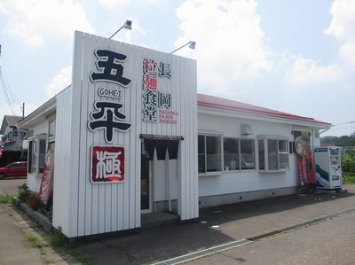 gohei_1.jpg