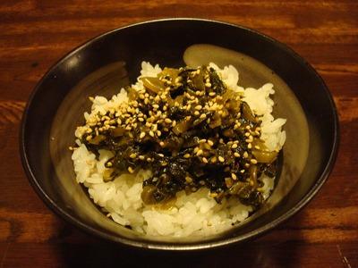 gokuiti201005_7.jpg