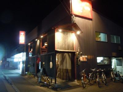 gokuiti2_1.jpg