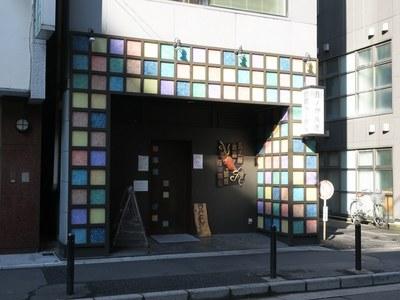 gonokamisuisan_1.jpg