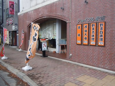 gonzou_keyaki_20111223_1.jpg