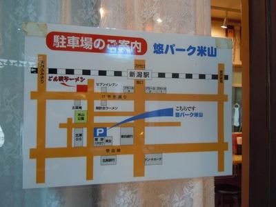 gonzou_keyaki_20111223_4.jpg