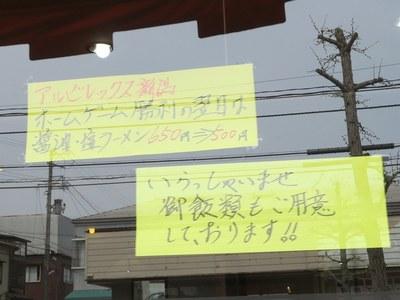 goroumaru_2.jpg