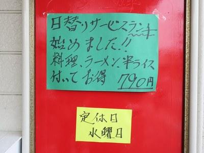 goroumaru_3.jpg