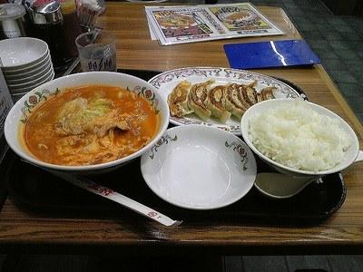 gyozaosyo_201202_1.jpg