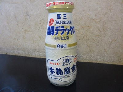 gyunyuyasyokudou_7.jpg