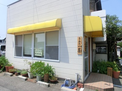 hajimeya_1.jpg