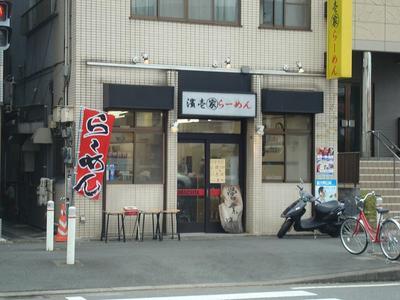 hamaitiya_takatu_1.JPG