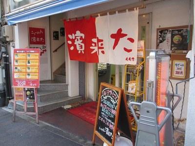 hamakita_201209_1.jpg
