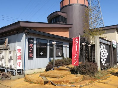 hamanoya_kawasaki_1.jpg