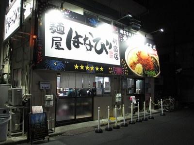 hanabi_shinjuku_1.jpg