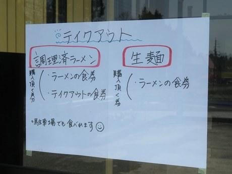 haruya_takeout_2.jpg