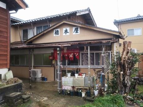 hashimotoya_1.jpg