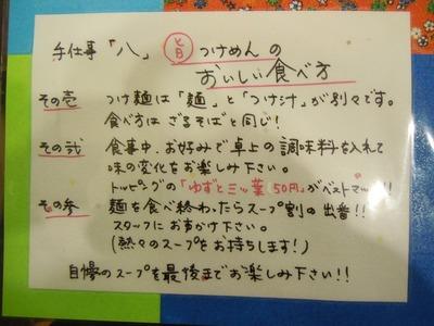 hati_201012_2.jpg