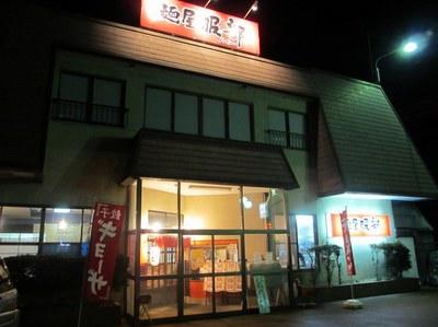 hattori_1.jpg