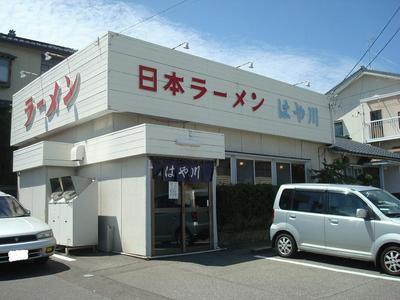 hayakawa_1.JPG