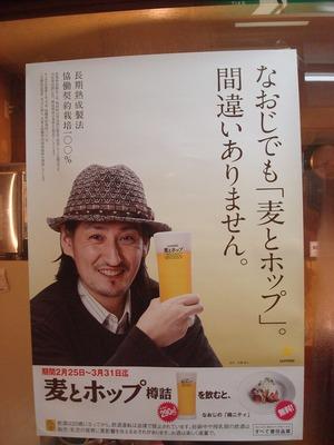 hibiki_3.jpg