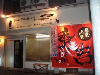 hideyoshi_1.jpg