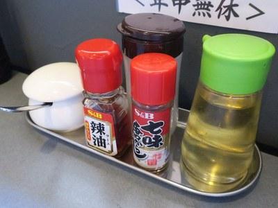 hideyoshi_nagaoka_5.jpg
