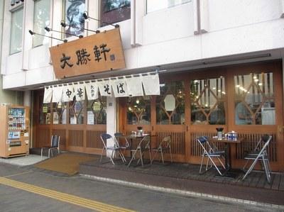 higashiikebukuro_taisyoken_1.jpg