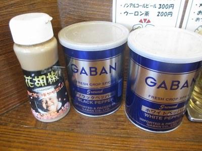 higashiikebukuro_taisyoken_5.jpg