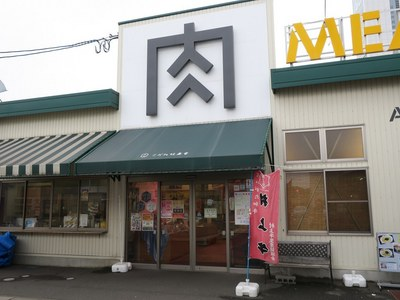 hiroba_1.jpg