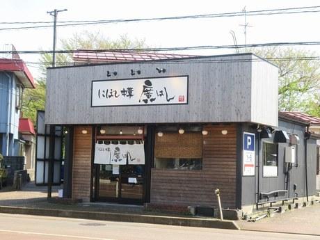 hirohashi_takeout_1.jpg