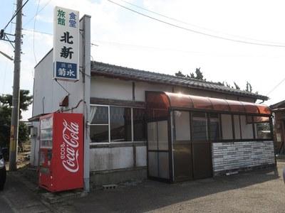 hokushinsyokudou_201905_1.jpg