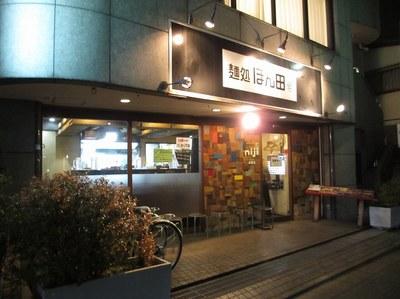 honda_niji_1.jpg