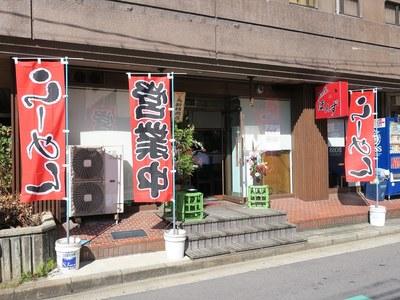 honzu_1.jpg