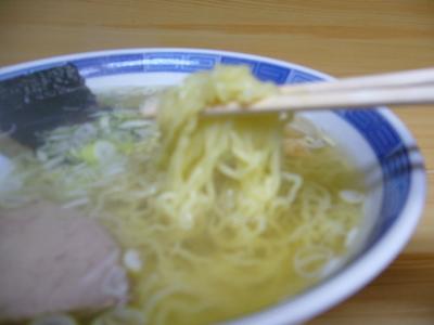 hosono_3.JPG