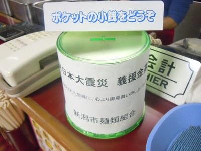 houraiken_201104_2.jpg