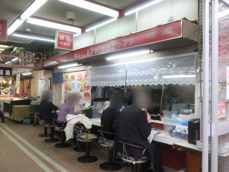 鵬龍 青海ショッピングセンター内で食べられる海鮮麺