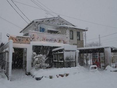 houseimaru_1.jpg