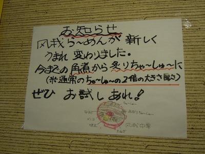 huga_2.jpg