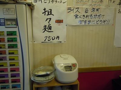 hukuraitei_2.jpg